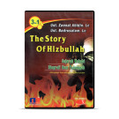 VCD The Story Of Hizbullah